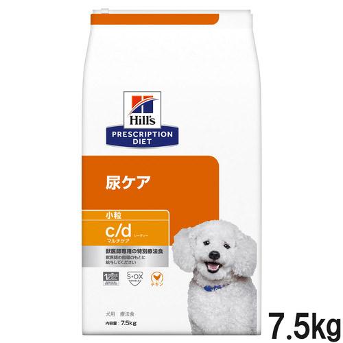 ヒルズ 犬用 c/d マルチケア 尿ケア ドライ 小粒 7.5kg