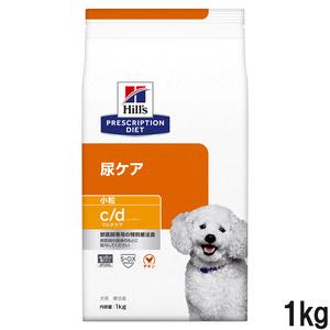 ヒルズ 犬用 c/d マルチケア 尿ケア ドライ 小粒 1kg