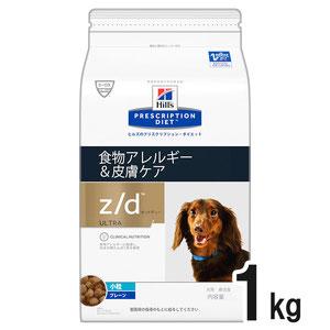 ヒルズ 犬用 z/d ultra 食物アレルギー&皮膚ケア ドライ 1kg