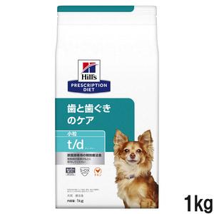 ヒルズ 犬用 t/d 歯と歯ぐきのケア ドライ 小粒 1kg