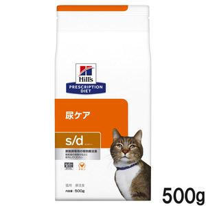 ヒルズ 猫用 s/d 尿ケア ドライ 500g