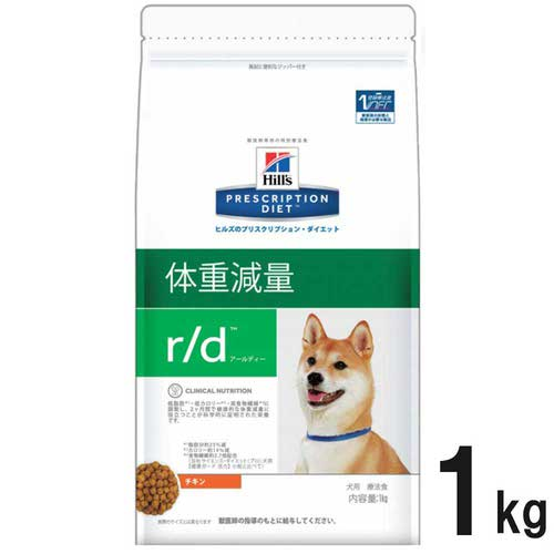ヒルズ 犬用 r/d 体重減量 ドライ 1kg
