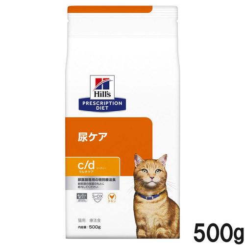 ヒルズ 猫用 c/d マルチケア 尿ケア ドライ 500g