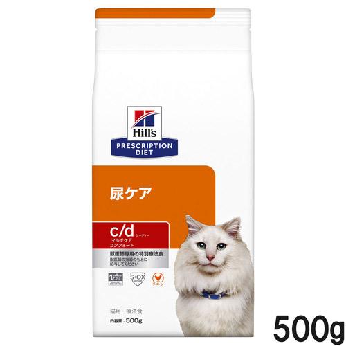 ヒルズ 猫用 c/d マルチケア 尿ケア コンフォート ドライ 500g
