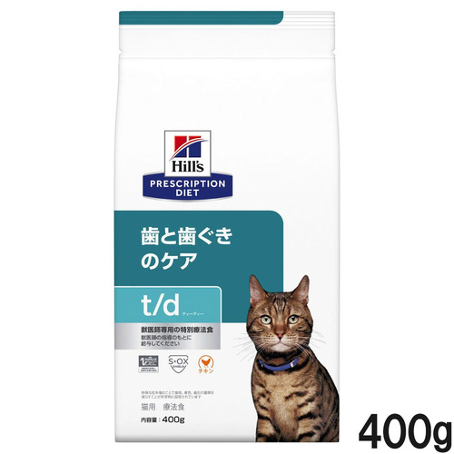 ヒルズ 猫用 t/d 歯と歯ぐきのケア ドライ 400g