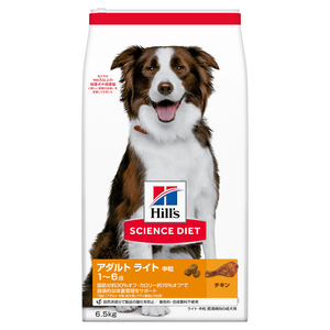 サイエンスダイエット ライト 肥満傾向の成犬用 6.5kg