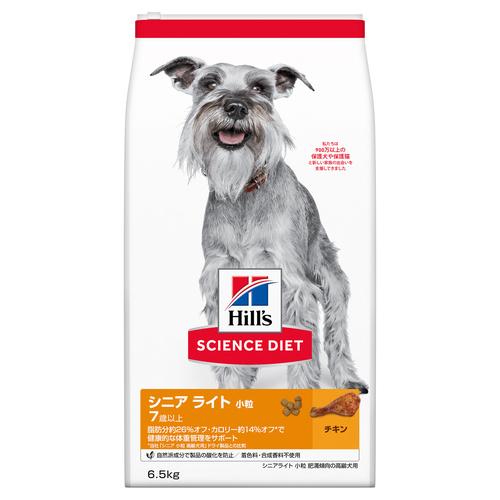 サイエンスダイエット シニアライト 小粒 肥満傾向の高齢犬用 7歳以上 6.5kg