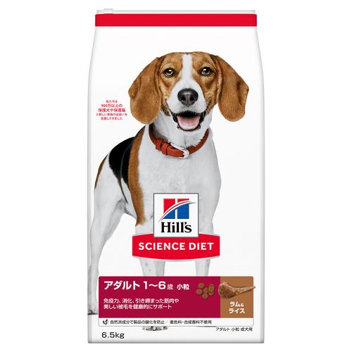 サイエンスダイエット アダルト ラム&ライス 小粒 成犬用 1歳以上 6.5kg