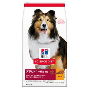 サイエンスダイエット アダルト 成犬用 1歳以上 6.5kg