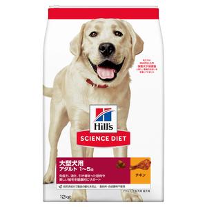 サイエンスダイエット アダルト 大型犬種用 成犬用 1歳以上 12kg
