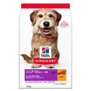 サイエンスダイエット シニアプラス 小粒 高齢犬用 10歳以上 12kg