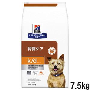 ヒルズ 犬用 k/d 腎臓ケア ドライ 7.5kg