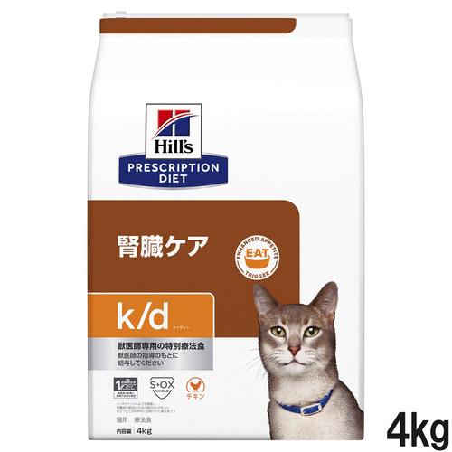 ヒルズ 猫用 k/d 腎臓ケア ドライ 4kg
