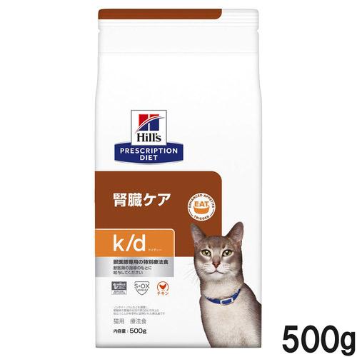 ヒルズ 猫用 k/d 腎臓ケア ドライ 500g