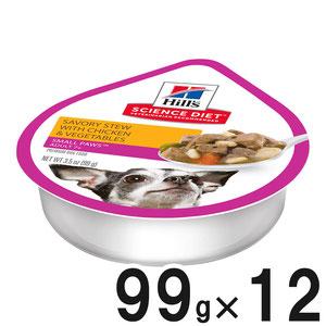 サイエンスダイエット トレイ シニア 小型犬用 高齢犬用 チキンと野菜レシピ 7歳以上 99g×12個【まとめ買い】