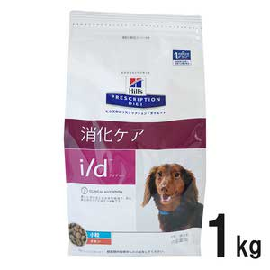 ヒルズ 犬用 i/d 消化ケア 小粒 ドライ 1kg