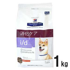 ヒルズ 犬用 i/d Low Fat 消化ケア ドライ 1kg