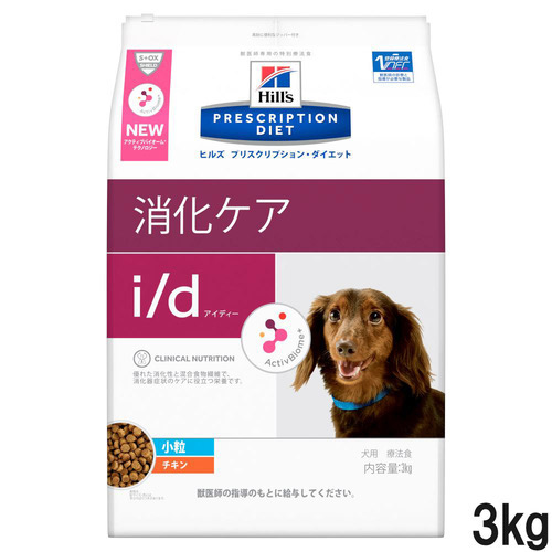 ヒルズ 犬用 i/d 消化ケア ドライ 小粒 3kg