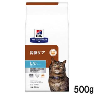 ヒルズ 猫用 k/d 腎臓ケア 早期アシスト ドライ 500g