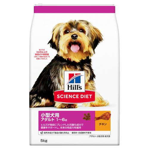 サイエンスダイエット アダルト 小型犬用 成犬用 1歳以上 5kg