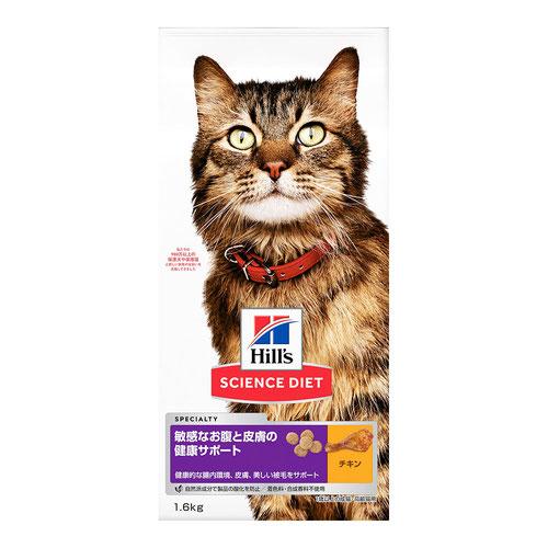 サイエンスダイエット 敏感なお腹と皮膚の健康サポート 1歳以上の成猫・高齢猫用 チキン 1.6kg