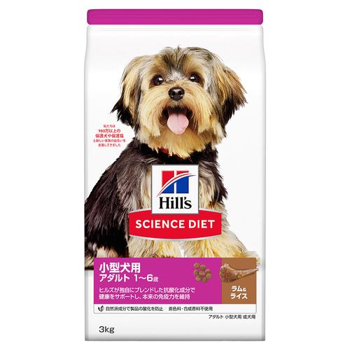 サイエンスダイエット アダルト ラム&ライス 小型犬用 成犬用 3kg