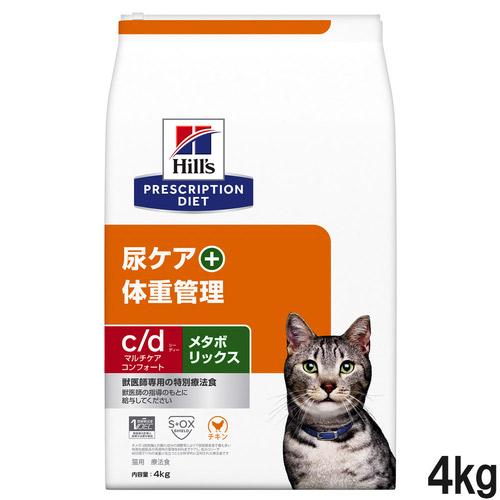 ヒルズ 猫用 c/d マルチケア コンフォート+メタボリックス 尿ケア+体重管理 ドライ 4kg
