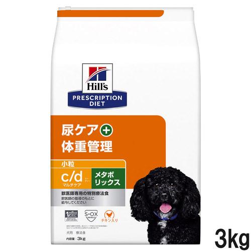 ヒルズ 犬用 c/d マルチケア+メタボリックス 尿ケア+体重管理 ドライ 小粒 3kg