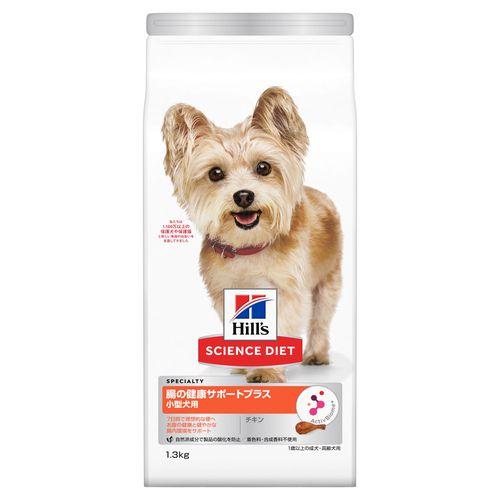 サイエンスダイエット 腸の健康サポートプラス 1歳以上 小型犬用 チキン 1.3kg