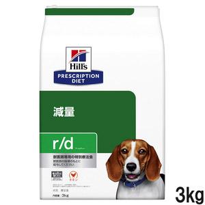 ヒルズ 犬用 r/d 体重減量 ドライ 3kg