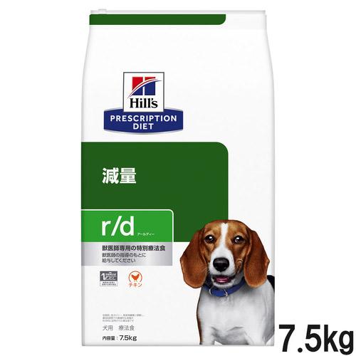 ヒルズ 犬用 r/d 体重減量 ドライ 7.5kg