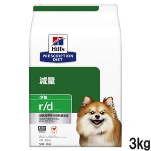 ヒルズ 犬用 r/d ドライ 小粒 3kg
