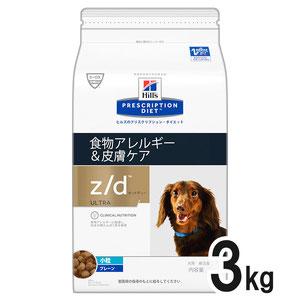 ヒルズ 犬用 z/d ultra 食物アレルギー&皮膚ケアドライ 3kg