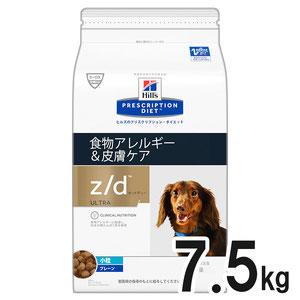 ヒルズ 犬用 z/d ultra 食物アレルギー&皮膚ケアドライ 7.5kg