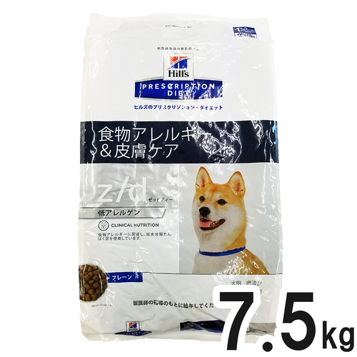 ヒルズ 犬用 z/d 低アレルゲン ドライ 7.5kg