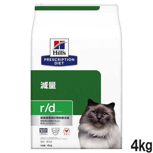 ヒルズ 猫用 r/d ドライ 4kg