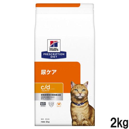 ヒルズ 猫用 c/d マルチケア 尿ケア ドライ 2kg