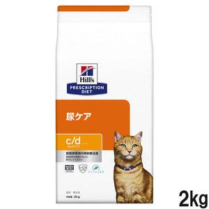 ヒルズ 猫用 c/d マルチケア 尿ケア フィッシュ入り ドライ 2kg