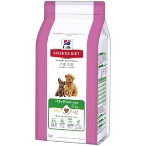 サイエンスダイエット パピー 小型犬用 子いぬ用 1.5kg