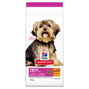 サイエンスダイエット アダルト 小型犬用 成犬用 1歳以上 750g