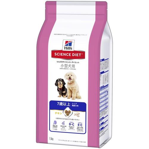 サイエンスダイエット シニア 小型犬用 高齢犬用 1.5kg
