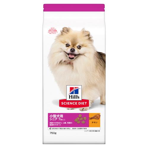 サイエンスダイエット シニア 小型犬用 高齢犬用 750g