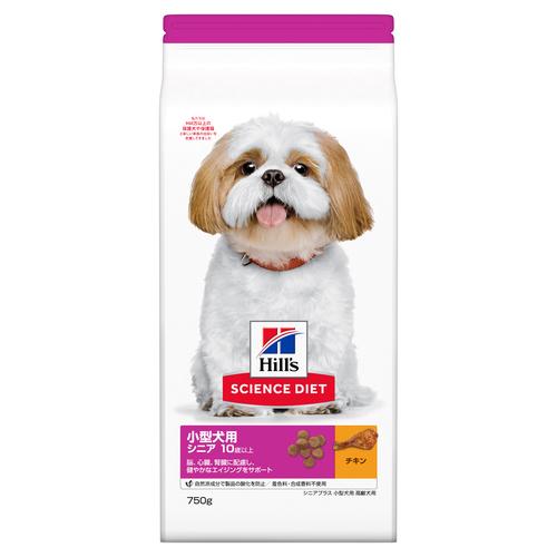 サイエンスダイエット シニアプラス 小型犬用 高齢犬用 750g