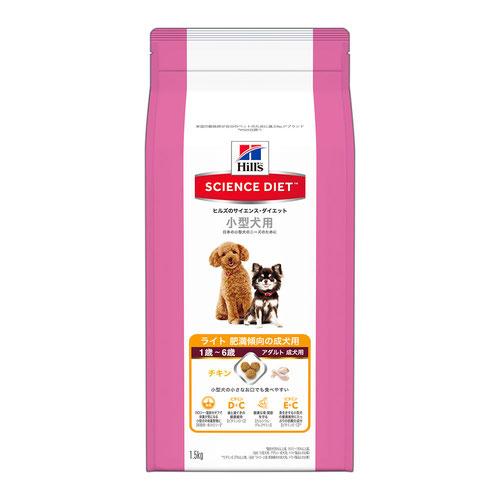 サイエンスダイエット ライト 小型犬用 肥満傾向の成犬用 1.5kg