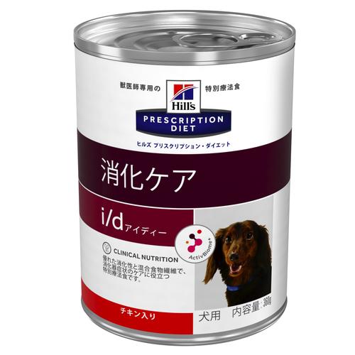 ヒルズ 犬用 i/d 消化ケア 缶 360g【単品販売】【アウトレット】