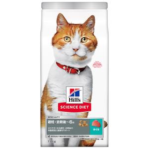サイエンスダイエット 避妊・去勢猫用 避妊・去勢後~6歳 まぐろ入り 1.8kg