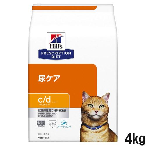 ヒルズ 猫用 c/d マルチケア 尿ケア フィッシュ入り ドライ 4kg