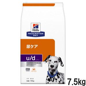ヒルズ 犬用 u/d 尿ケア ドライ 7.5kg