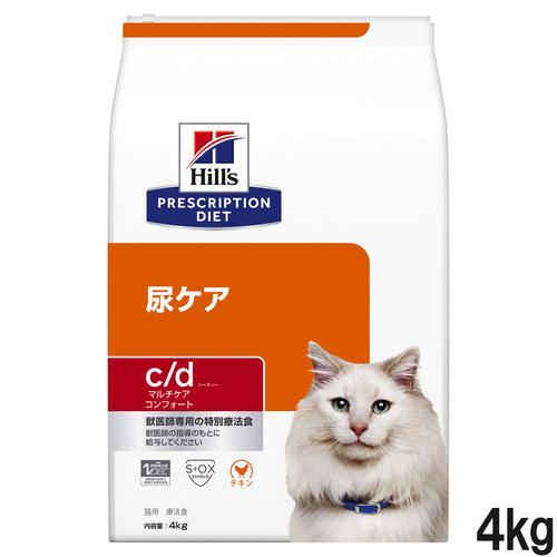 ヒルズ 猫用 c/d マルチケア コンフォート ドライ 4kg