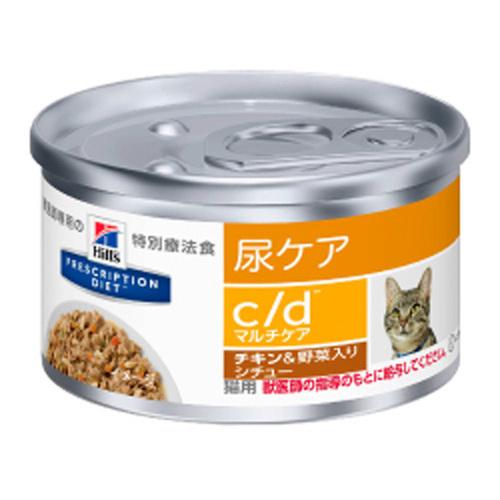 プリスクリプション・ダイエット c/d マルチケア チキン&野菜入りシチュー 缶詰 82g